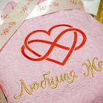 """Вышивка на розовом махровом халате с капюшоном: """"любимая жена"""" и сердце со знаком бесконечности"""