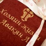Вышивка креста на махровом халате