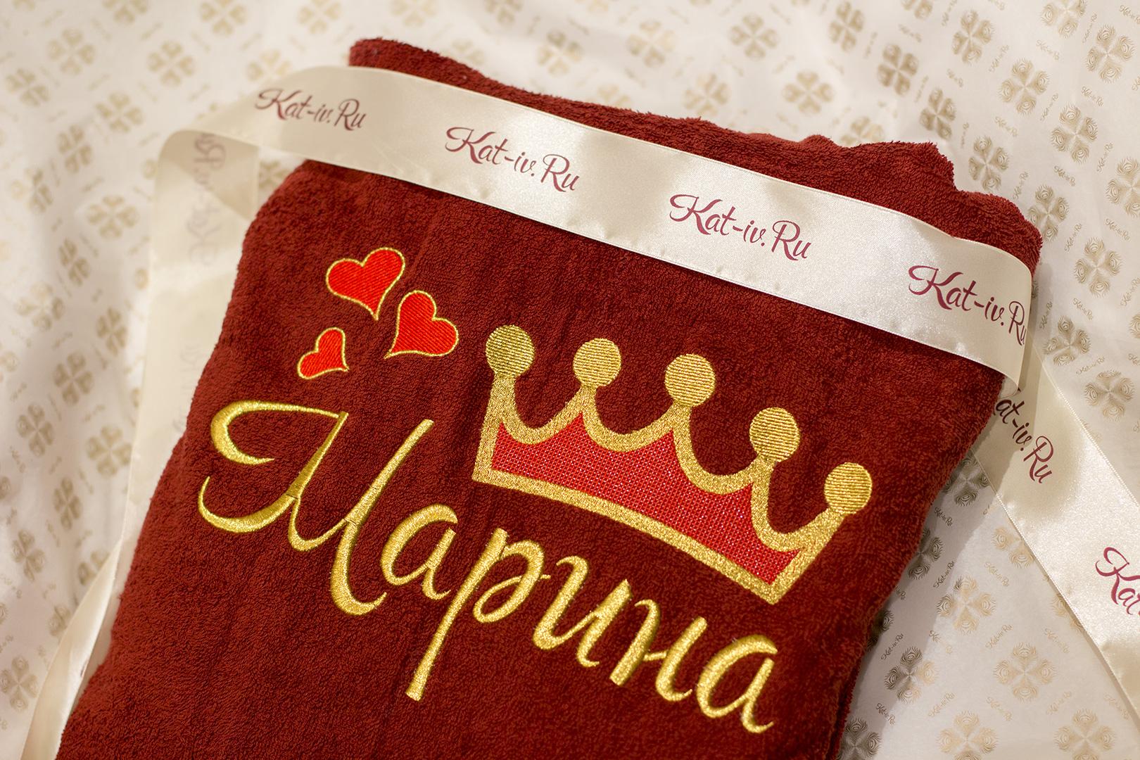 Подарок халаты с вышивкой