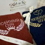 Подарок любимым сыну и мужу - именной халат с вышивкой на заказ