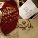 Диана - халат с вышивкой для любимой мамочки в подарок