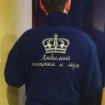 Синий махровый халат для любимого мужа Анны