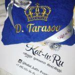 Ksenia Lord - синий халат с вышивкой короны и имени