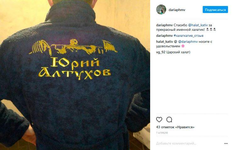 Синий халат с вышивкой качка для Юрия